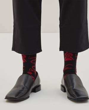 Socken We are Ferdinand Oslava Slunce
